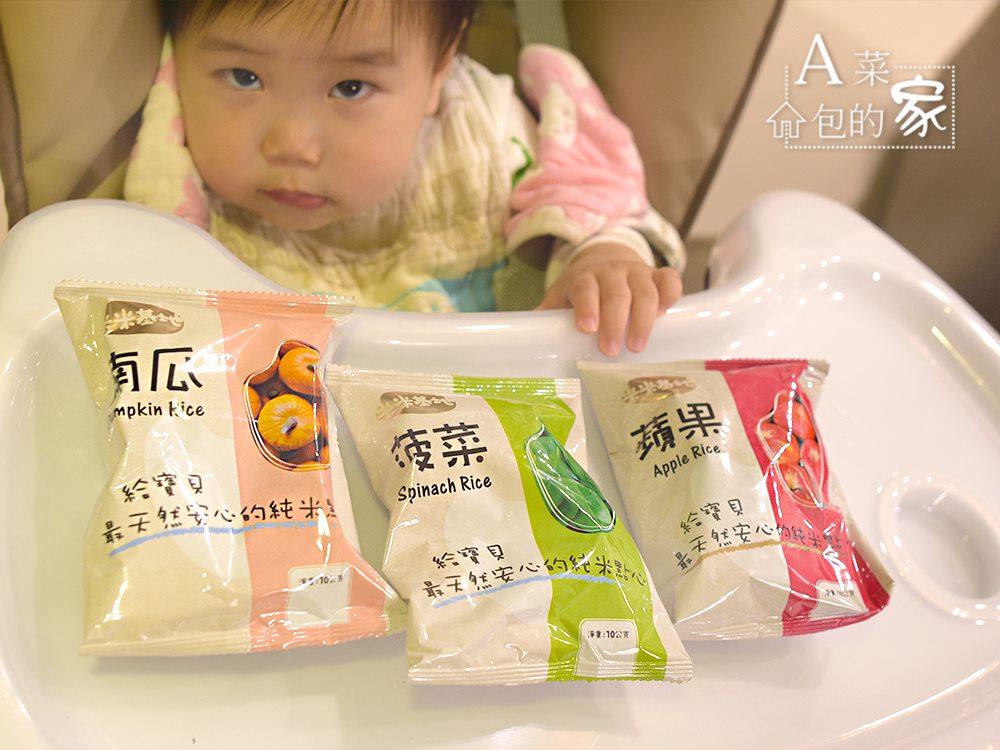 嬰幼兒副食品米餅推薦團購